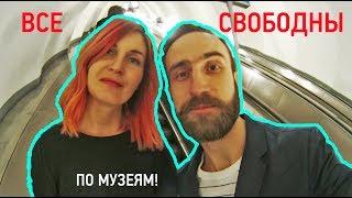 Книжный видеоблог Все свободны выпуск 8