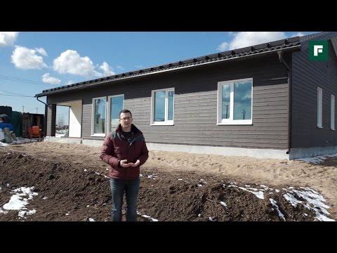 Скандинавский каркасный дом по финскому проекту // FORUMHOUSE