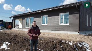Скандинавский каркасный дом по финскому проекту