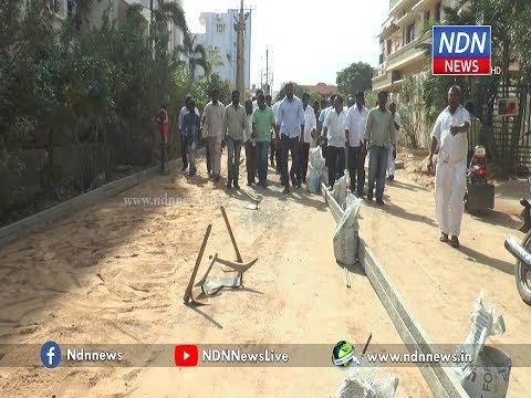Mla Anil Kumar Speaks About Nellore Roads- NDN News