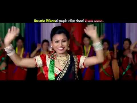 New Teej Song 2072 | Teej Ramro Ramjhamle - Sahima Shrestha and Sandip Neupane | Teej Song 2015