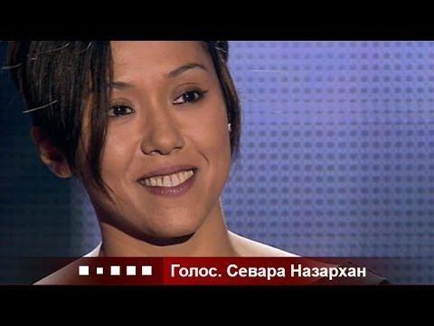 Клип Севара Назархан - Je T aime
