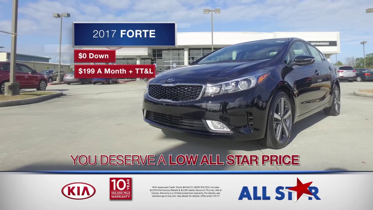 All Star Kia Of Baton Rouge   January 2017 Commercial   2017 Is About You!