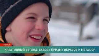Ролик телеканала ОНТ о малой родине отметили профессионалы международного уровня