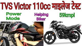 New TVS Victor(110cc) 2018 Mileage Test at Power Mode