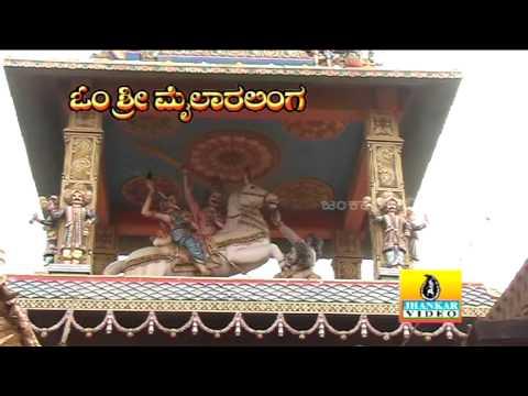 Om Sri Mailaralinga - Devotional Songs