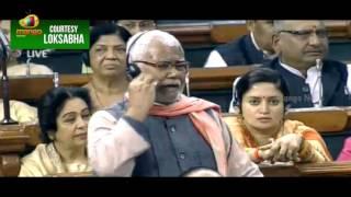 Hukmdev Narayan Yadav Speech On Opposition Leaders | Lok Sabha | Parliament Session | Mango News