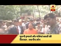 Jan Man: Old Buildings Being Destroyed For The Expansion Of Kashi Vishwanath Temple? video