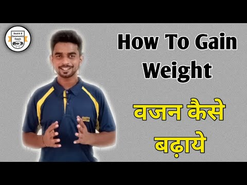 Weight Gain Tips In Hindi || How To Gain Weight Fast || वजन बढ़ाने के Easy तरीके