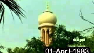 Khutba Jumma:01-04-1983:Delivered by Hadhrat Mirza Tahir Ahmad (R.H) Part 1/3