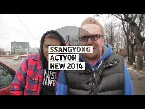 Ssangyong Actyon New 2014 - Большой тест-драйв (видеоверсия) / Big Test Drive - Ссанг-Йонг Актион