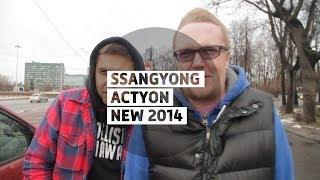 видео SsangYong Actyon