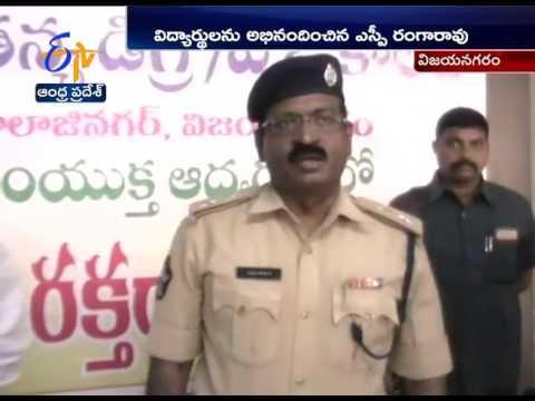 Etv,  Eenadu & Chaitanya Degree College Organized Blood Denote Camp in Vizianagaram