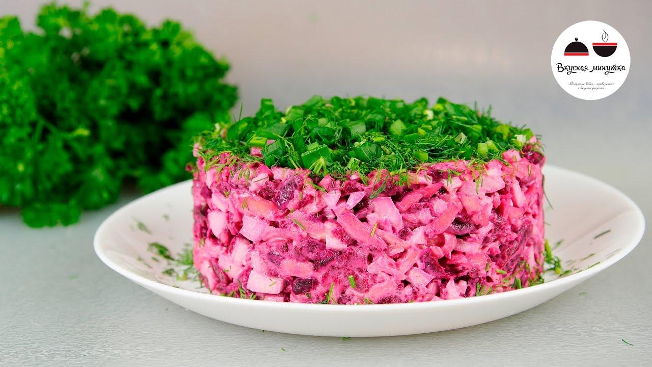 САЛАТ с запеченной свеклой, сыром и яйцом  Рецепт салата на каждый день  Salad With Baked Beets