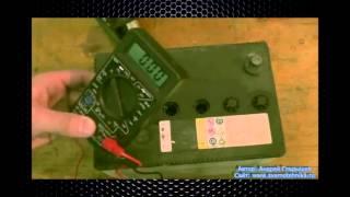 Напряжение заряженного автомобильного аккумулятора(, 2016-03-18T17:22:11.000Z)