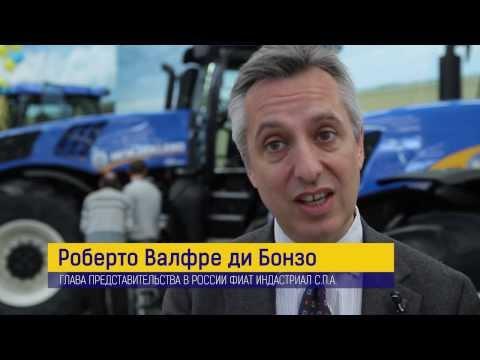"ООО ""СиЭнЭйч-КАМАЗ Индустрия"" / CNH-KAMAZ Industry, LLC"