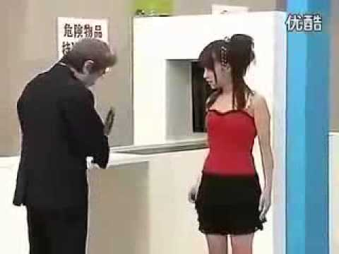 adult japanese game shows nude