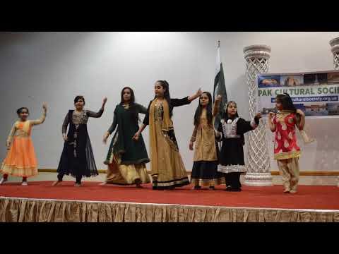 Pak Cultural Society London Pakistan Day