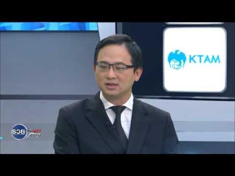กองทุนเปิดเคแทม ยูโรเปียน อิควิตี้ ฟันด์ : KT-EURO : รวยหุ้น