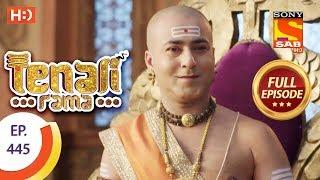 Tenali Rama Ep 445 Full Episode 18th March, 2019