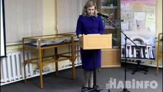 Приветственная речь председателя коммитета ЗАГС