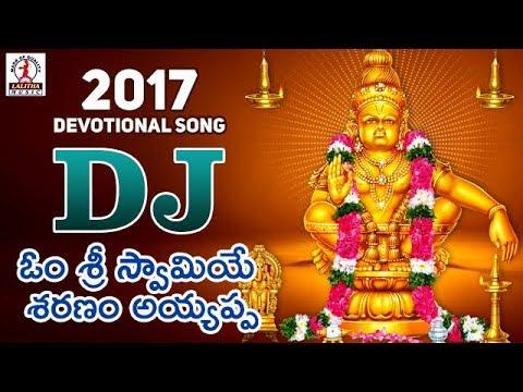 2017 Devotional DJ Songs | Om Sree Swamiye...