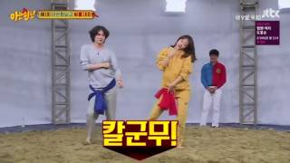 20170114 Knowing Brothers EP58 Heechul \u0026 Hani 《Up \u0026 Down 》希澈\u0026哈尼