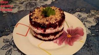 Салат из свеклы *Красный бархат*/Beet salad *Red velvet*