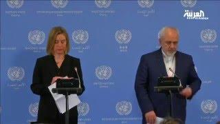 دخول الاتفاق النووي حيز التنفيذ