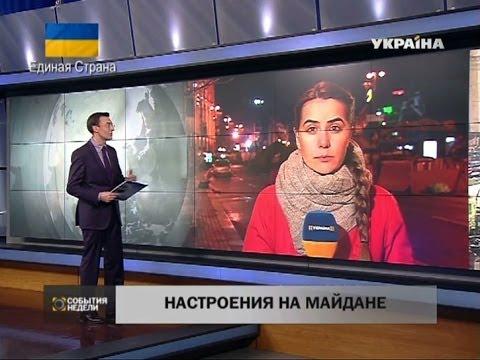 Майдан обсуждает референдум в Крыму