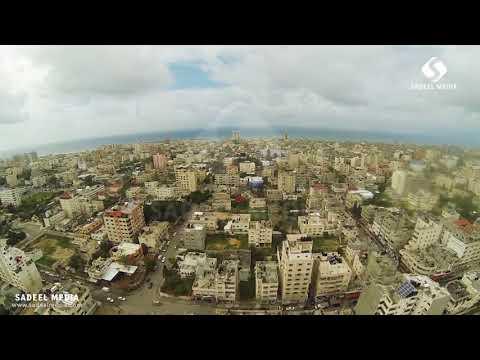 تصوير جوي لمدينة غزة   Aerial photography of Gaza city