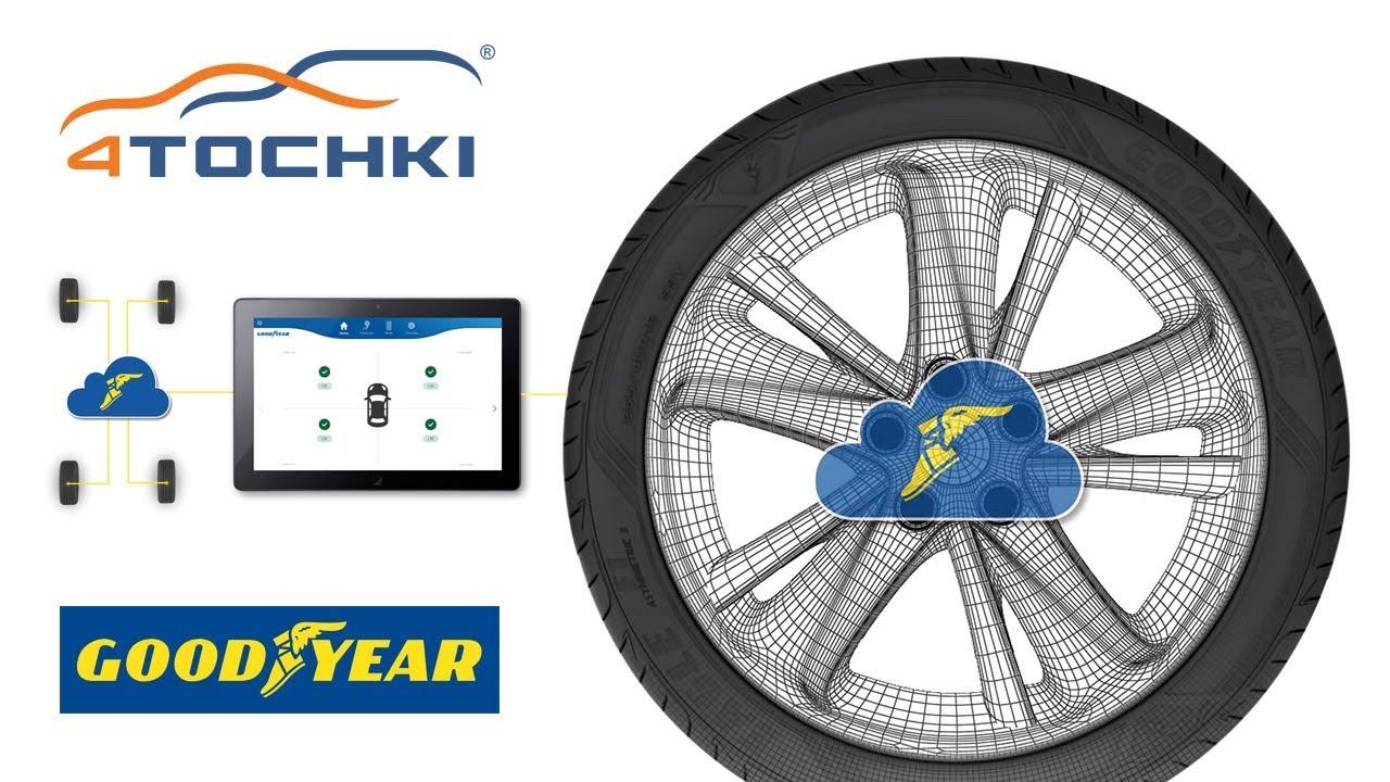 Goodyear  прототип умной шины на 4точки. Шины и диски 4точки - Wheels & Tyres