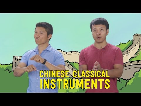 7 Chinese Classical Instruments You Should Know