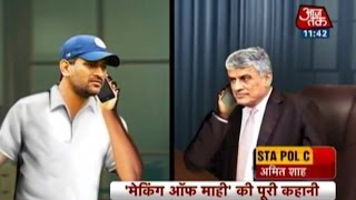 Special Report: MS Dhoni retires from test cricket, in Dhoni style