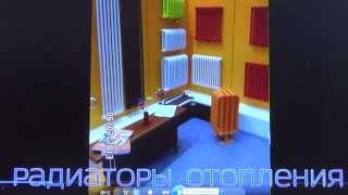 Радиаторы системы отопления какие бывают Обзор радиаторов отопления какие бывают(Видео о том, какие бывают радиаторы для системы отопления квартиры, коттеджа, таунхауса. Подробнее на Наш..., 2015-03-22T14:51:19.000Z)