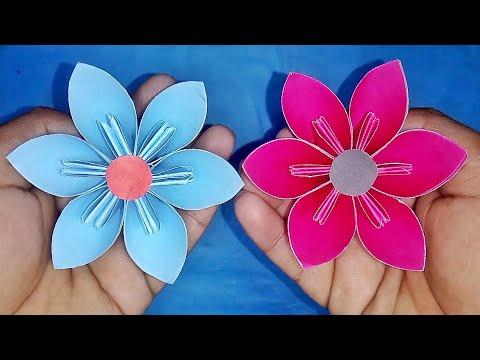 DIY: Beautiful Paper Flower | কাগজ দিয়ে খুব সুন্দর ফুল বানান |