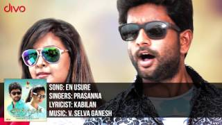 En Usure - Song Video | Arthanaari | Selva Ganesh | Sundarra Elangovan