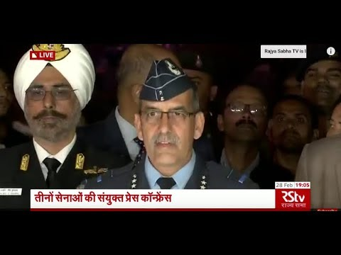 Press briefing by Indian Armed Forces on India's preparedness against Pakistan