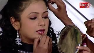 Dhire Dhire Kie Se Chhuin Dela Song Making Film Aakase Ki Ranga Lagila Archita & Anubhav