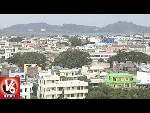 Govt Constitued Satavahana Urban Development Authority   Karimnagar   V6 News