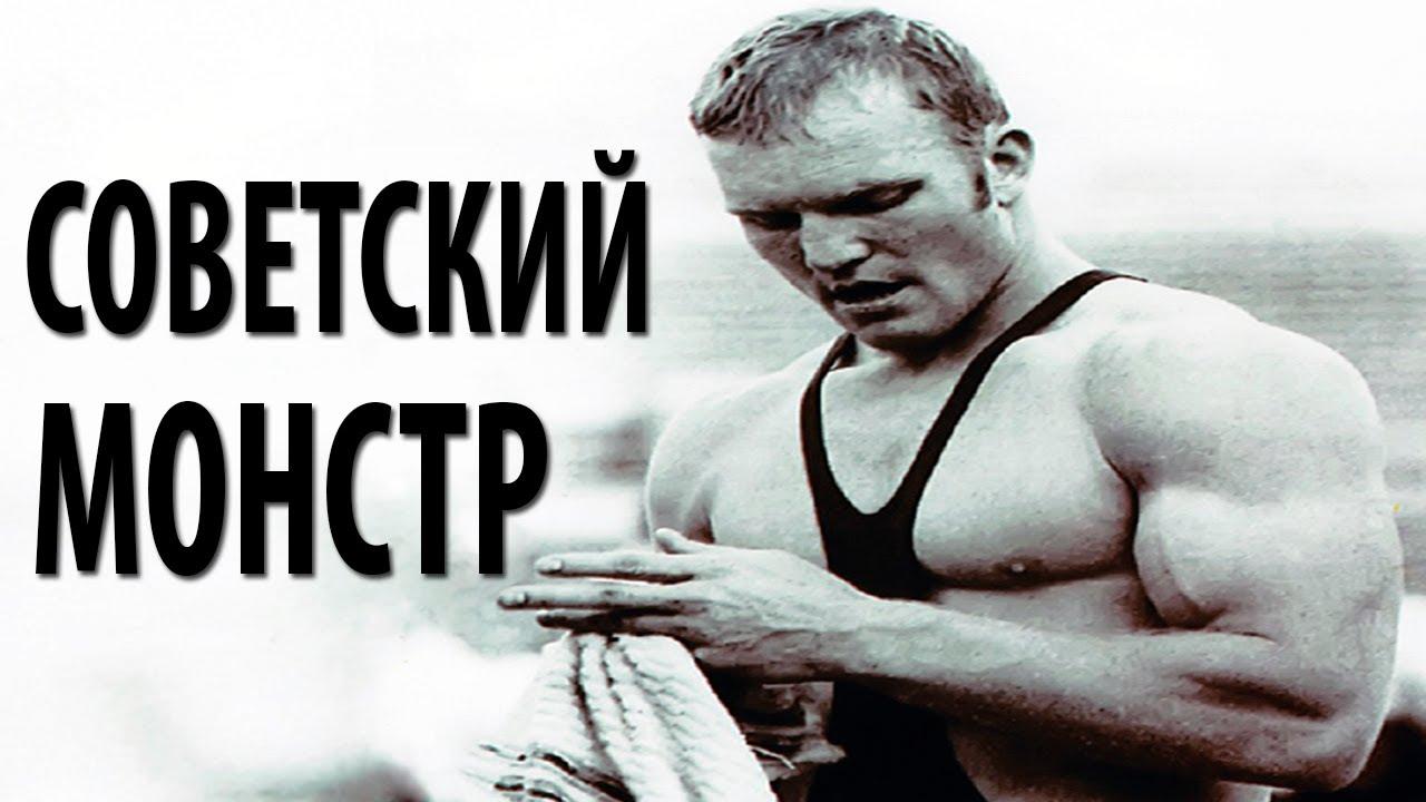 ЭТОТ БОРЕЦ ПОКЛАЛ ВСЕХ НА ЛОПАТКИ. Легенда Вольной Борьбы - Иван Ярыгин
