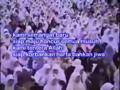 Ruhul Jadid - Ar Ruhul Jadid