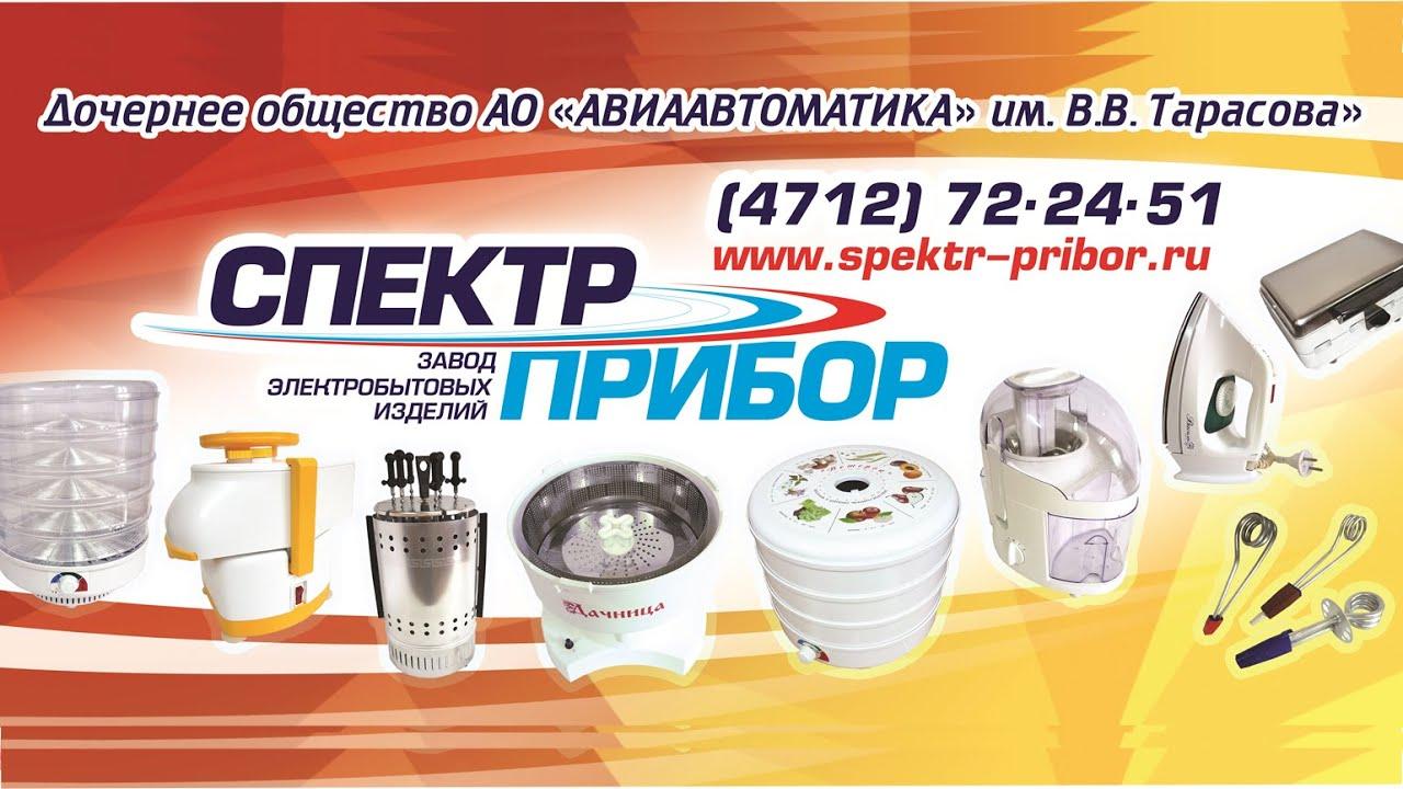 Продажа и покупка бытовой техники и электроники в курске объявления, фото, цены на сайте моя реклама.