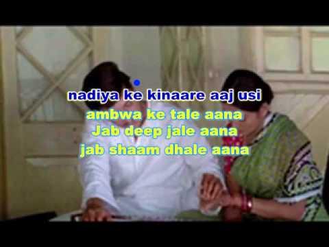 Jab Deep Jale Aana Karaoke