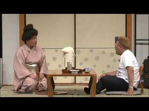 【公式】サンドウィッチマン コント【旅館】