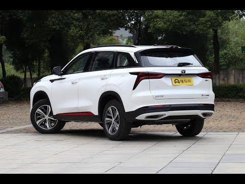 长安CS 75 Plus       English : Chang An CS 75 Plus ( Full Car Review And Specifications)