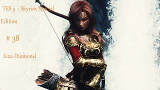 Девичье  прохождение TES 5  : Skyrim Special Edition  2 сезон ( 28  Серия) - соратники