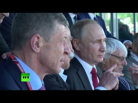 Путин вручил кубок победителя гонки «Формулы-1» Гран-при России