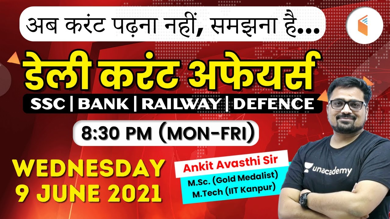 Download 8:30 PM - Daily Current Affairs 2021 by #Ankit_Avasthi | Current Affairs Today | 9 June 2021