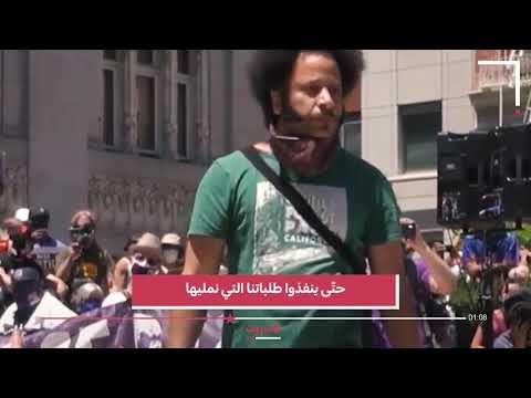 بوتس رايلي، في احتجاجات ساحة أوسكار غرانت  - 18:59-2020 / 6 / 22
